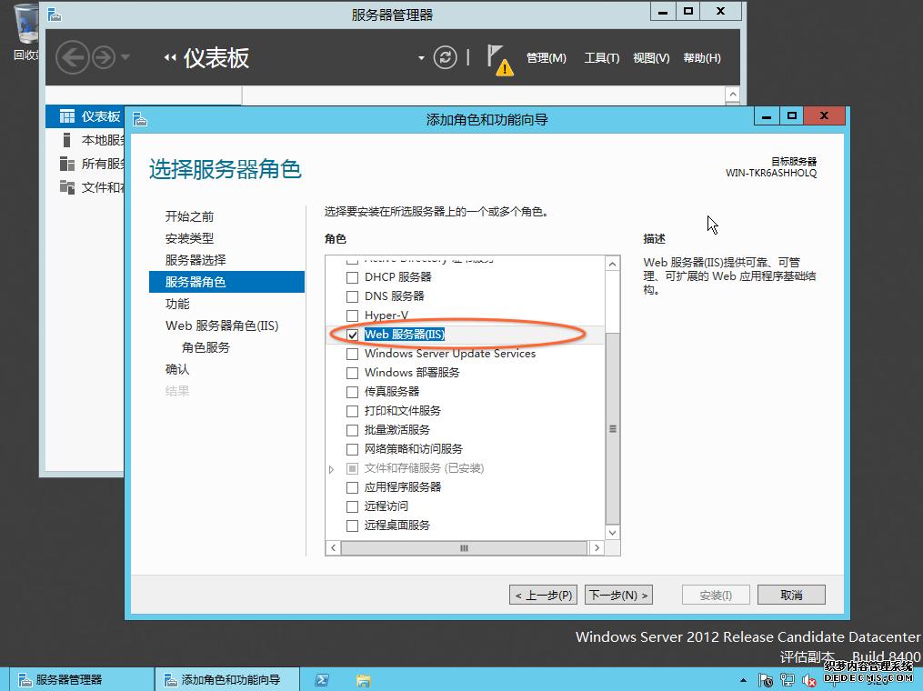 Windows Server 2012 搭建PHP+MySQL环境