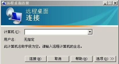 远程桌面按键失效变成快捷键的解决办法