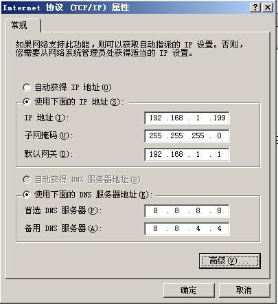 单网卡双IP上内外网的方案