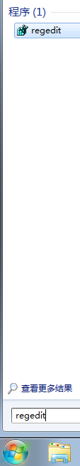 80端口的烦恼:[3]清除NT Kernel占用80端口
