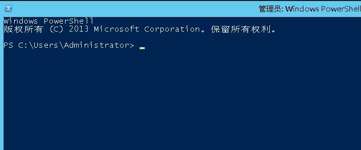 通过PowerShell安装IIS 8.0