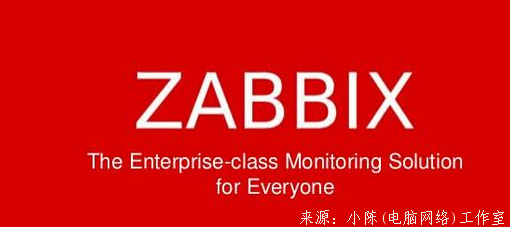 centos7安装配置zabbix 4.2