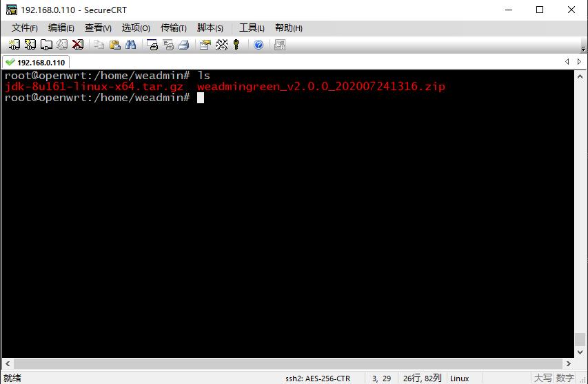 CentOS7部署WeADMIN监控主机